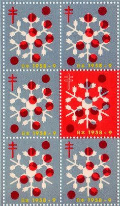 Flakes - Japanese vintage stamps 1958