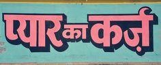 like the colors #graffiti #hindi photo credit: Kangan Arora