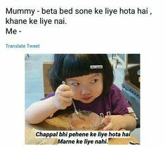 Very Funny Memes, Sarcastic Jokes, Funny Fun Facts, Latest Funny Jokes, Funny Jokes In Hindi, Funny School Jokes, Funny True Quotes, Some Funny Jokes, Funny Relatable Memes