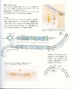 Instructions for flower choker