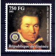 Guinee MNH, Beethoven, Music, Rotary Club, Composed even after he was Deaf