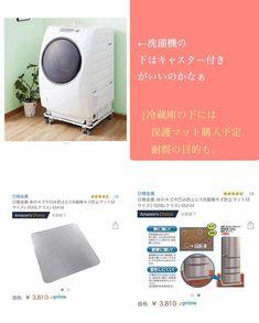 写真の説明はありません。 Washing Machine, Home Appliances, Instagram, Life, House, House Appliances, Home, Appliances, Homes