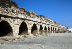 Чудният град Кесария