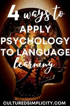 Memory Psychology, Psychology Terms, Applied Psychology, Learning A Second Language, Learn A New Language, Learning Spanish, Foreign Language, Branches Of Psychology, Learn French Fast