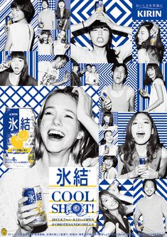 #モノクロカラフル #リア充 KIRIN – HYOKETSU SUMMER EVENT Cool Shot Art direction by Hideto Yagi