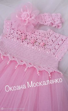 IG ~ ~ crochet yoke for Irish lace, crochet, crochet p This post was discovered by Ел New model, new color, new fabric. Image gallery – Page 545639311102920938 – Artofit Duplicate from picture no pattern – ArtofitWhite Thread Crochet Baby Dre Crochet Baby Blanket Beginner, Baby Girl Crochet, Crochet Baby Clothes, Crochet For Kids, Baby Knitting, Beginner Crochet, Crochet Vest Pattern, Knit Crochet, Crochet Patterns