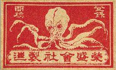 octopus ninja matches
