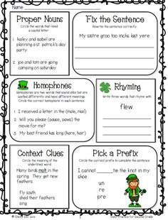 Second grade English language arts review for second grade----FREE sample pages