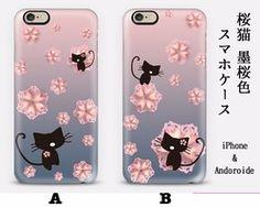 【受注生産】iPhone&スマホ各種ケース 桜猫◆墨桜色