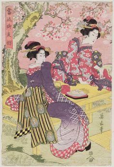 Cherry Blossoms in a Palace Garden in the Modern Style, Japanese Edo period, by Kikugawa Eizan.
