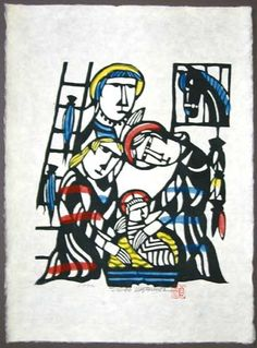 Japanese Art by the artist Sadao Watanabe | Nativity 1992