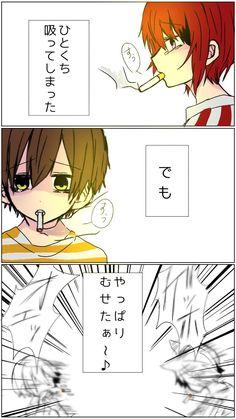 Anime Demon, Anime Art Girl, My Idol, Cool Art, Kawaii, Fan Art, Manga, Twitter, Manga Anime