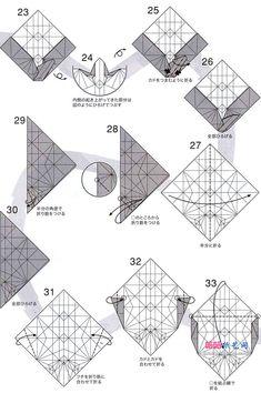 Folding Diagram (2 of 3): Scottish Terrier Dog Money