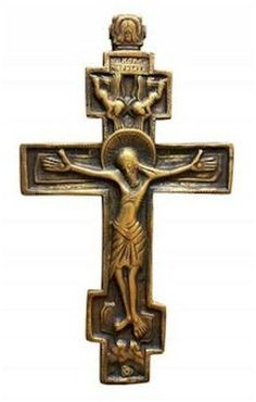 orthodox cross tattoo pendant  | ... Of Anarchy France • Afficher le sujet - Tattoos russe - FR'O'BLOG