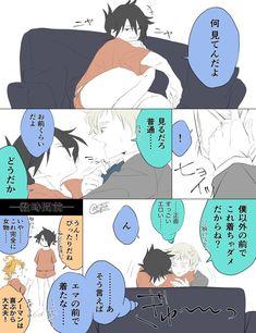 Pin Art, Anime Boyfriend, Fanarts Anime, Manga, Akatsuki, Neverland, Memes, Comics, My Hero Academia
