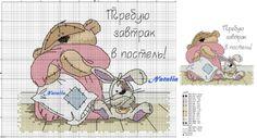 Cross Stitch Cards, Cross Stitch Baby, Cross Stitch Animals, Counted Cross Stitch Patterns, Cross Stitch Designs, Cross Stitching, Cross Stitch Embroidery, Teddy Bear Crafts, Fizzy Moon