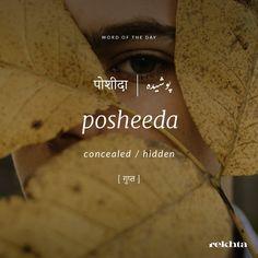 Abhi posheeda h bevafai tumari Khuda ke liye hamari vafaa ka tamasha na banao Urdu Words With Meaning, Hindi Words, Urdu Love Words, Words To Use, Latin Words, Cool Words, Unusual Words, Rare Words, Urdu Funny Poetry