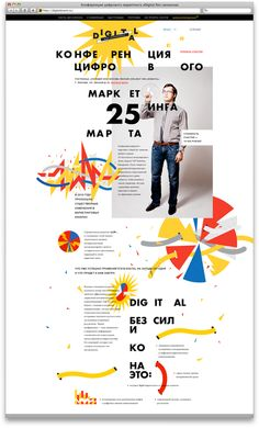 Digital. Silicone free by Rodion Arsenyev, via Behance Art Artwork Art director Visual Graphic Composition Poster Design Inspiration  Awesome