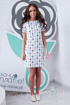 Платье из закупки*Модные недорогие платья - 52 Размеры от 42 до 56! Новинки!!!* - пристрой