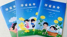 Tin Sức Khỏe Sách giáo dục giới tính trẻ em Trung Quốc bị cho là khiêu dâm