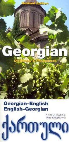 Georgian-English/ English-Georgian Dictionary & Phrasebook
