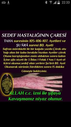 #ayet  corek-otu-yagi.com  sedef hastalığı duası Diy And Crafts, Religion, Health, Life, Herbs, Cases, Health Care, Salud