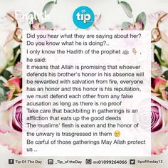 Backbiting !!  #tip_of_the_day #life #daily #sunan #teachings #islamic #posts #islam #holy #quran #good #manners #prophet #muhammad #muslims #smile #hope #jannah #paradise #quote #inspiration