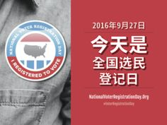 Resources | National Voter Registration Day