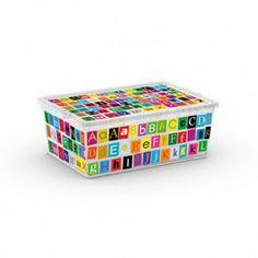 Kis Contenitore multiuso C Box S