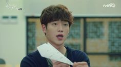 Cheese in the Trap: Episode 4 » Dramabeans Korean drama recaps