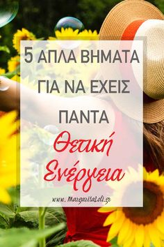 Happiness Challenge, Healthy Lifestyle Habits, Free To Use Images, My Life Style, Greek Quotes, Better Life, Self Improvement, Holiday Parties, Happy Life
