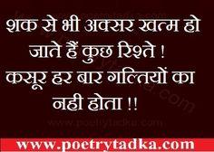 hindi quotes on life galti