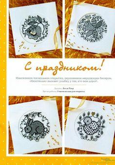 Gallery.ru / Photo # 23 - Embroidering krestikom.Spets. - Los-ku-tik