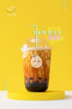 这个夏天有点黄 ~奶茶摄影 yellow summer drink tea on Behance - Fruit Drinks Food Graphic Design, Food Poster Design, Food Menu Design, Fruit Drinks, Bar Drinks, Thai Milk Tea, Coffee Artwork, Bubble Milk Tea, Tea Brands
