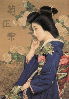 画壇の悪魔派・北野恒富が手掛けた異様な存在感を放つ女性達が描かれたポスター集