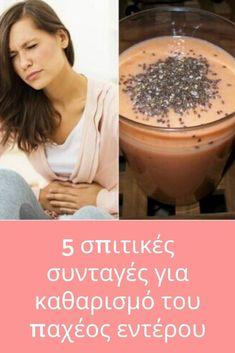 Health Fitness, Yoga, Beauty, Beauty Illustration, Fitness, Health And Fitness