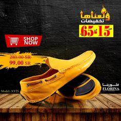 """الان اشتري من متجر فلورينا وانت في بيتك """"شحن مجاني داخل السعودية"""" لفترة محدودة، تفضل بزيارة الموقع: www.florina.sa #hotshoes #forsale #ilike #shoeslover #like4lik #shoes #niceshoes #sportshoes #hotshoes"""