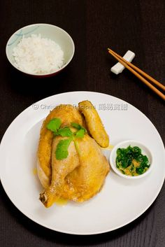 Steamed Chicken with Sand Ginger Powder (沙薑雞) from Christine's Recipes
