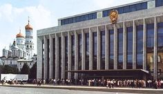 State Kremlin Palace (former house of the Soviet Communist Party Congress of Delegates), Moscow Kremlin.