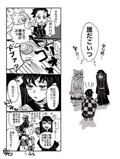 Twitter Latest Anime, Cute Comics, Me Me Me Anime, Funny Cute, Webtoon, Peanuts Comics, Illustration Art, Geek Stuff, Manga