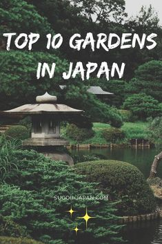 TOP 10 Gardens in Japan - Discover our selection the 10 most beautiful japanese . TOP 10 Gardens i Japanese Garden Backyard, Japan Garden, Japanese Garden Design, Japanese Gardens, Japanese Garden Landscape, Japan Landscape, Garden Modern, Japan Travel Guide, Asia Travel