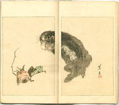 Seitei (Shotei) Watanabe via artelino