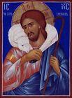 "Handpainted Byzantine Icon of ""Saint Ephraim of New Makri Greece "" on wood with gold leaf 22 karat. Byzantine Icons, Byzantine Art, Francis Of Assisi, St Francis, Christ The Good Shepherd, Paint Icon, Archangel Gabriel, Orthodox Icons, Jesus Christ"