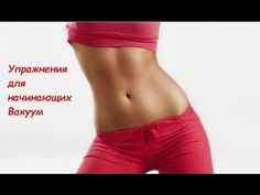 10 Minute Abs & Obliques Workout At Home - Flat Stomach Exercises. Abs And Obliques Workout, Oblique Workout, Workout For Flat Stomach, Toning Workouts, At Home Workouts, 10 Minute Abs, Best Keto Diet, Muscle Building Workouts, Build Muscle