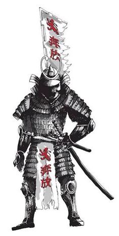 Samurai of the red sun