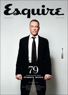 The always stylish new cover Russian Esquire starring Jean-Claude Van Damme. Van Damme, Fashion Mag, Poster Layout, The Expendables, Layers Design, Keira Knightley, Celebs, Celebrities, Esquire