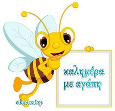 Καλημέρα με αγάπη και όμορφες εικόνες! - eikones top Morning Greetings Quotes, Tweety, Coloring Books, Pikachu, Bee, Messages, Happy, Fictional Characters, Bullet Journal