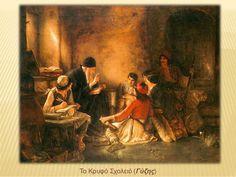 size: Giclee Print: The Quacksalver, 1679 by Jan Havicksz Steen : Teachers Aide, Find Art, Framed Artwork, Giclee Print, Greece, Art Prints, Canvas, Poster, Painting