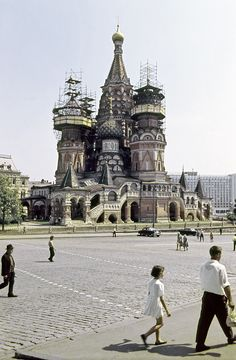 Russia in - English Russia Russian Architecture, Architecture Old, Old Pictures, Old Photos, Cafe Posters, Back In The Ussr, Before The Fall, Russian Revolution, Old Photography
