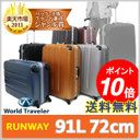 World Traveler ACE suitcase RUNWAY suitcase carry case trip bags 05256 (more than large size TSA lock 91L ten days)